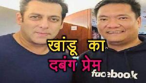 Salman Khan Birthday: सीएम पेमा खांडू ने इस अंदाज में भाईजान को किया विश
