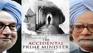 इस फिल्म पर हुआ हंगामा, मचा है राजनीतिक घमासान