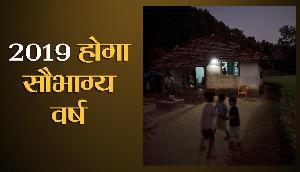 गणतंत्र दिवस तक रोशन हो जाएगा असम, मेघालय और अरुणाचल का हर घर