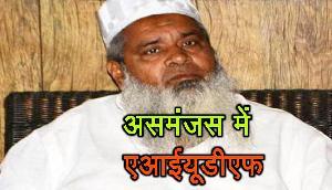 असम में AIUDF से गठबंधन नहीं करेगी कांग्रेस!
