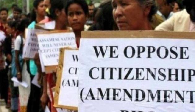 नागरिकता संशोधन विधेयक को लेकर असम बंद, मोदी सरकार को दी धमकी