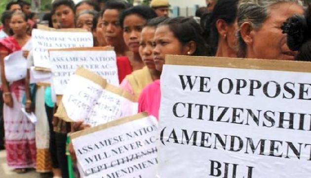 जानिए नागरिकता संशोधन विधेयक से जुड़ी कुछ खास बातें