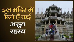 1500 खंभों पर टिका है देश में स्थित ये जैन मंदिर