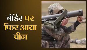 China ने तिब्बत में बढ़ाई सेना की ताकत, भारत सीमा पर तैनात की होवित्जर तोपें