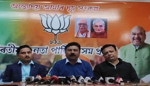 असम भाजपा अध्यक्ष ने बताया एेतिहासिक दिन, लोगों को संवैधानिक सुरक्षा कवच देने की पहल