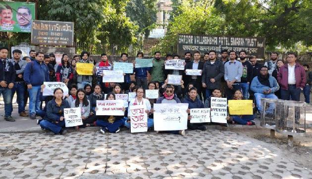 नागरिकता संशोधन विधेयक के खिलाफ छात्रों का विरोध प्रदर्शन