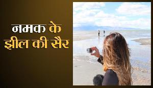 नमक की ये झीलें देश को बनाती हैं 'Incredible India', एक बार जरूर करें सैर
