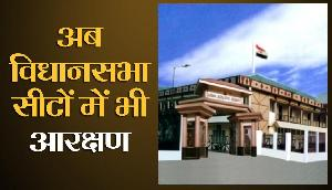 मूल निवासियों के लिए असम में आरक्षित होंगी विधानसभा सीटें