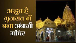बेहद खास है PM मोदी के गुजरात का ये मंदिर, यहां नहीं है कोई मूर्ति, फिर लगा रहता है भक्तों का तांता, देखें वीडियो