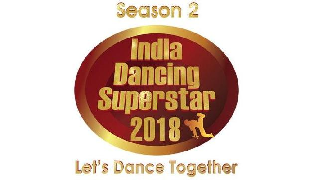 ब्रिस्टी के इंडिया डांसिंग सुपर स्टार में उपविजेता बनने पर एनडीआरएफ परिवार ने जताई खुशी