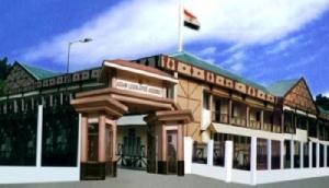28 जनवरी से शुरू होगा असम विधानसभा सत्र, जानिए पूरा ब्यौरा