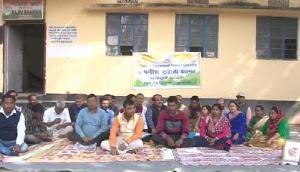 कांग्रेस कार्यकर्ताआें ने किया असम के राज्य गान का अपमान, लोगों ने जतार्इ नाराजगी
