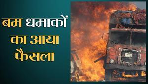 2008 के सिलसिलेवार बम धमाकों के मामले में रंजन समेत 14 अन्य दोषी करार