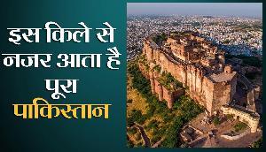 भारत के इस किले से नजर आता है पूरा Pakistan, देश-विदेश से आते हैं पर्यटक