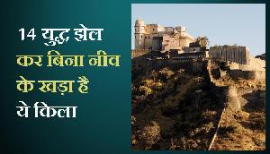 देश का ऐसा किला, जो बना है बिना नीव के, फिर भी नहीं हिला सका है कोई