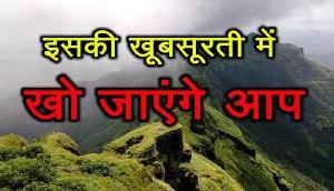 कभी भगवान शिव के उपासक ने बनाया था ये किला, फिर छत्रपति शिवाजी ने किया ऐसा काम