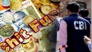 चिटफंड घोटाले में सीबीआई ने असम से फेरी पीठः कांग्रेस