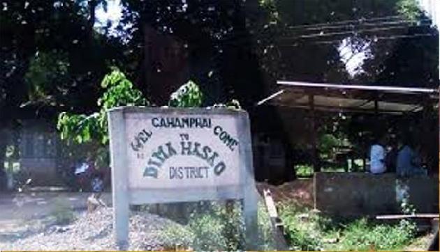 असम में जुड़ेगा एक ओर जिला, डिमा हासाउ जिले का  होगा विभाजन