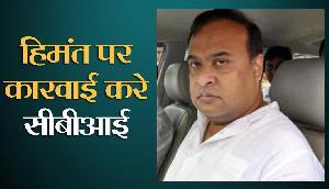 सारदा घोटाले को लेकर घिरे भाजपा के 'चाणक्य',गिरफ्तारी की मांग