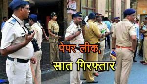 मेघायल में शिक्षक पात्रता परीक्षा के पेपर लीक मामले में 7 गिरफ्तार
