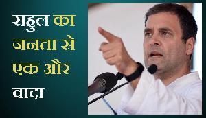 तीन तलाक खत्म करने के बाद राहुल का जनता से एक और वादा