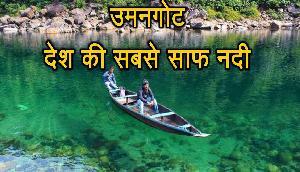 ये है देश की सबसे साफ नदी, जानिए इसके बारे में
