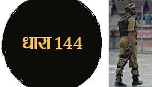 उड़ाई धारा 144 की धज्जियां, मूक दर्शक बनी पुलिस