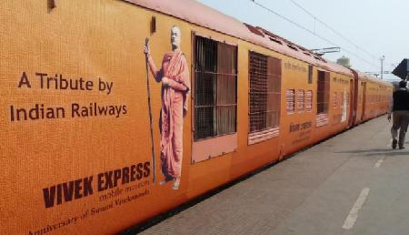सबसे लंबी दूरी तय करने वाली ट्रेन विवेक एक्सप्रेस हुई हाईटेक, सुविधाएं जानकर रह जाएंगे दंग