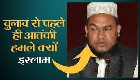 ये है विधायक अमिनुल इस्लाम,इनकी फेसबुक पोस्ट पढ़कर आपका खून खौल जाएगा