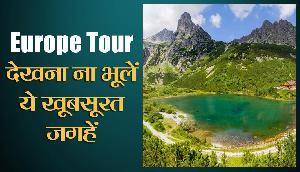 प्लान कर रहें हैं Europe Tour तो देखना ना भूलें ये खूबसूरत जगहें