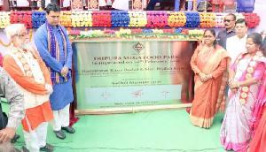 इस राज्य को मिला मिला 85 करोड़ रुपए का मेगा फूड पार्क, 30 हजार लोगों को मिलेगा रोजगार
