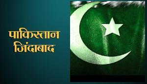 फेसबुक पर लिखा पाकिस्तान जिंदाबाद, मार खाने के बाद बोला भारत माता की जय