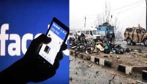 15 देशद्रोही गिरफ्तार, लगाए थे पाकिस्तान जिंदाबाद के नारे