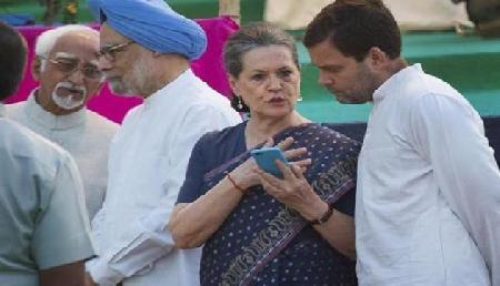 भाजपा का बड़ा आरोप, कांग्रेस के नेता ने पुत्रमोह मोह मे बदला अपना नारा