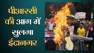 जल रहा ईटानगर, भड़की हिंसा, फिल्म डारेक्टर सतीश कौशिक के 5 थिएटर जलाए