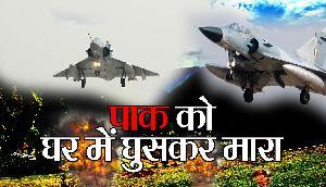 भारत के एक्शन से कांपा पाकिस्तान, पीओके में भारत ने फिर की सर्जिकल स्ट्राइक? 12 मिराज लड़ाकू विमान ने गिराए 1000 किलोग्राम के बम