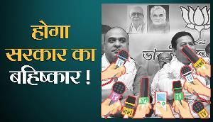 भाजपा के इस CM की सभा में हुआ पत्रकारों का अपमान, जानिए पूरा मामला