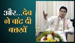 इस मुख्यमंत्री का कभी पूरे देश ने उड़ाया था मजाक, आज पूरा किया अपना वादा, देखें वीडियो