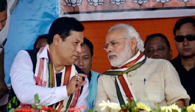 लोकसभा चुनाव पूर्व भाजपा को एक और फायदा, कांग्रेस को लगा झटका
