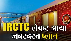 इंडियन रेलवे लेकर आया सबसे सस्ता ऑफर, घूमने भारत से सबसे शानदार शहर में, बस इतने से रुपए में, देखें वीडियो