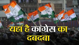 Loksabha Election 2019: सिलचर सीट पर BJP-कांग्रेस के बीच हमेशा रही है कांटे की टक्कर