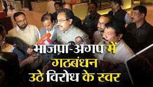 बीजेपी के इस गठबंधन पर बौखलाई कांग्रेस, कहाः भारत का ये राज्य बन जाएगा बांग्लादेश