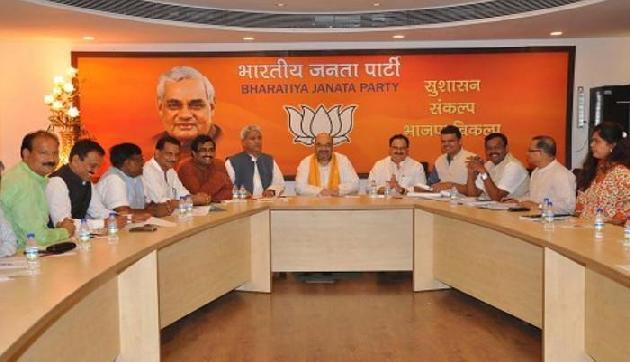 Loksabha Election 2019-जल्द ही भाजपा अपने उम्मीदवारों के नामों का एेलान करेगी
