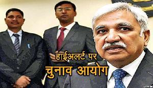 चुनाव आयोग के आला अधिकारी पश्चिम बंगाल, असम, त्रिपुरा, मणिपुर का दौरा करेंगे
