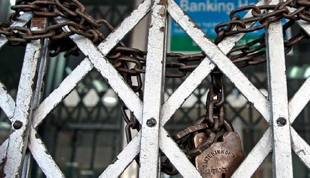 सावधान! इस माह 13 दिन बंद रहेंगे Bank, छुट्टियों की लिस्ट देख निपटा लें काम