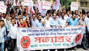 भाजपा सरकार के खिलाफ विरोध प्रदर्शन करेगा ये दल