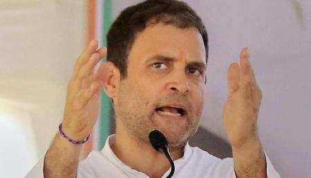 भाषण के दौरान अपने ही CM का नाम भूल गए राहुल गांधी, सोशल मीडिया पर हो रहे ट्रोल