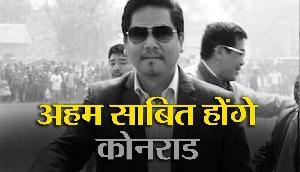 लोकसभा चुनाव में काफी अहम साबित होंगे मेघालय CM कोनराड, बीजेपी के हैं महत्वपूर्ण सहयोगी