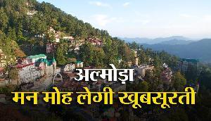 अल्मोड़ा: आपका मन मोह लेंगी यहां की संस्कृति और खूबसूरती