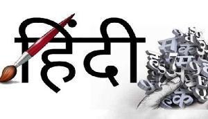 भाजपा सरकार पर हिंदीभाषा की उपेक्षा का आरोप लगाकर पद से दिया इस्तीफा, पढ़िए पूरी खबर